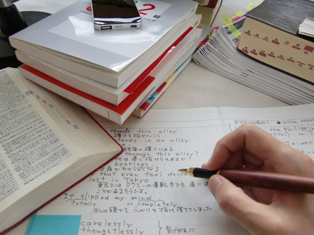 合格するための公立高校受験の戦略の立て方